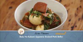 Kikkoman Japanese Pork Belly Recipe